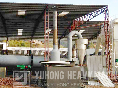 Henan Yuhong Pig Manure Drying Project