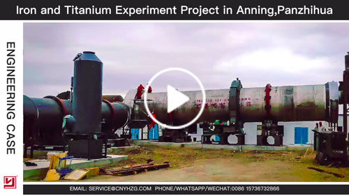 Iron and Titanium Experiment Project Site