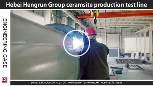 Hebei Hengrun Group Ceramsite Production Test Line