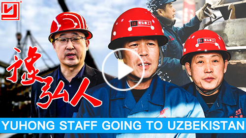 Yuhong staff going to Uzbekistan,cement production line