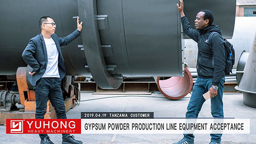 Tanzania customer gypsum powder production line equipment acceptance